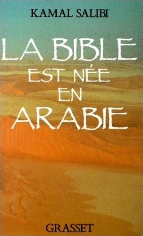 the bible unearthed top documentary films the bible unearthed the documentary uprooted palestinian