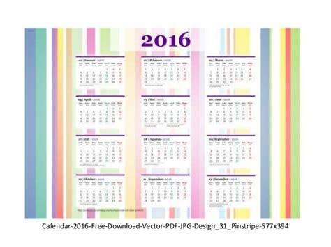 download desain kalender sekolah cdr desain kalender 2016 free download vector cdr pdf jpg