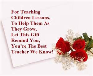 Happy teachers day wishes images quotes for kids
