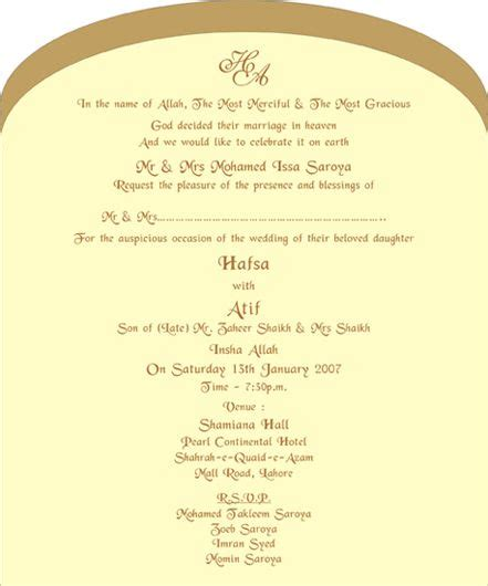 indian muslim wedding card templates muslim wedding invitations wedding