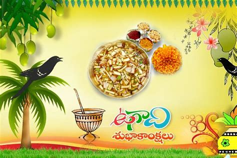 ugadi new beginning with rejuvenated spirit ugadi