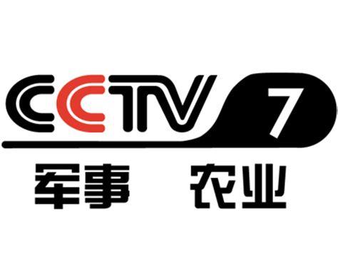 cctv7军事_cctv7军事科技_淘宝助理