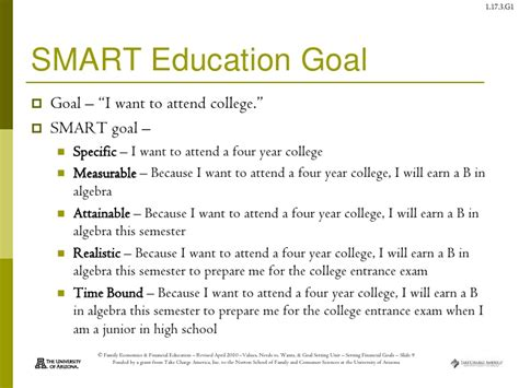 43 educational goals essay exles educational goal