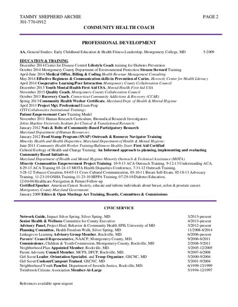 Wellness Coach Sle Resume by Tammyshepherdarchie 2014 Resume