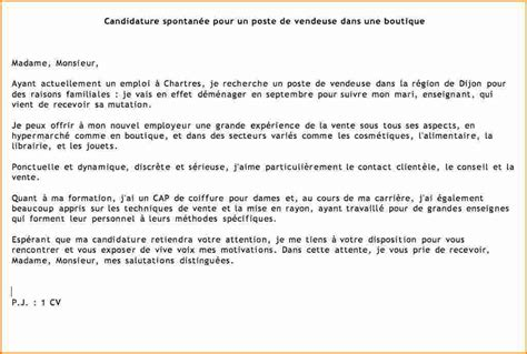 Exemple Lettre De Motivation Candidature Spontanée Vente 9 Exemple Lettre De Motivation Candidature Spontan 233 E Exemple Lettres