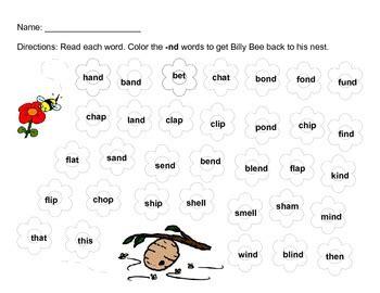 Nk Nt Nd Final Consonant Blend Activities By Brandy