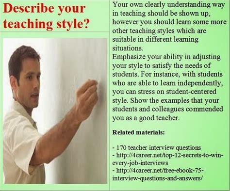 15 best teacher assistant interview questions images on pinterest