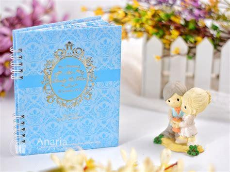 Undangan Pernikahan Eksklusif undangan pernikahan eksklusif rini 0856 4591 3004