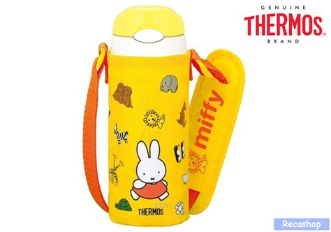 thermos 400ml straw bottle with pouch miffy recababy