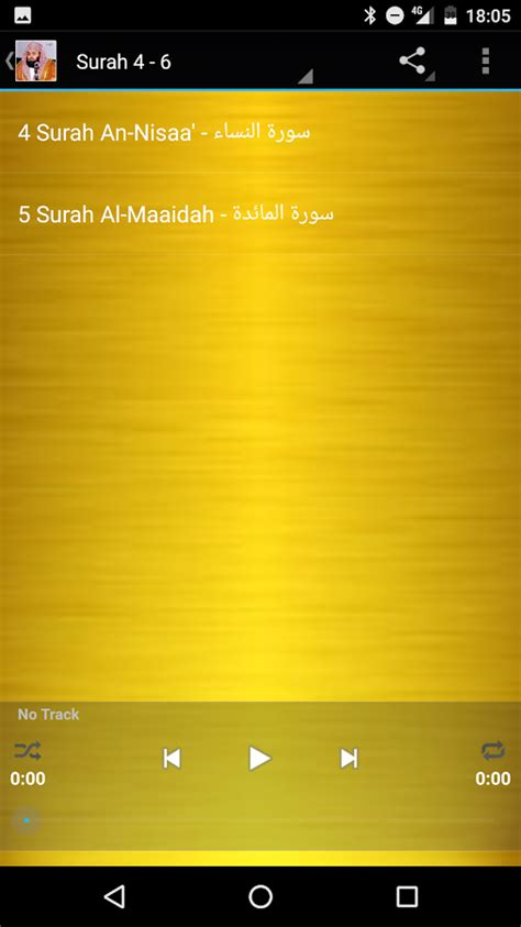 download free mp3 quran by sudais sheikh sudais quran mp3 1 09 android apps on google play