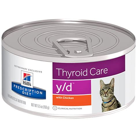prescription food prescription diet y d canned cat food vets food world