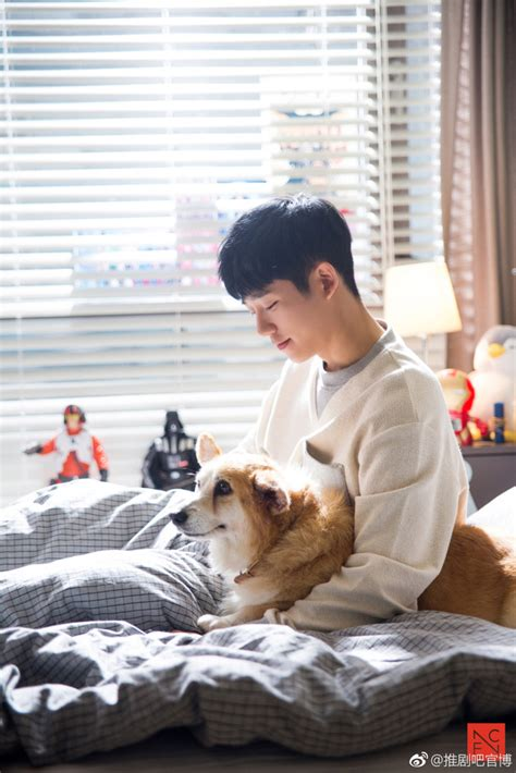 bts while you were sleeping while you were sleeping breakout star jung hae in lounges