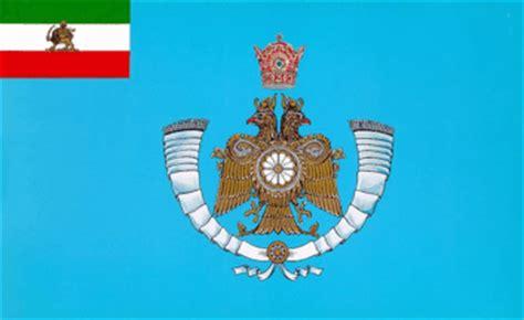 the official site of reza pahl qeysar kashan iran badoo iranian empire pahlavi dynasty imperial standards