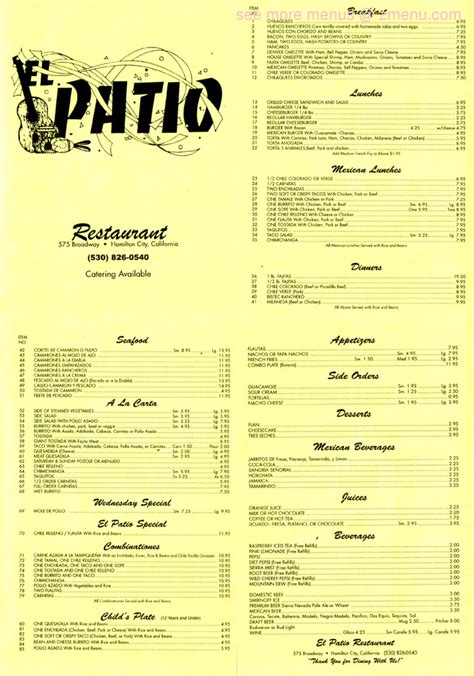 The Patio Menu by Menu Of El Patio Restaurant Restaurant Hamilton