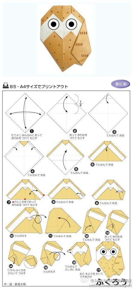 Paper Owl Origami - 17 best images about selbermachen fruchtfliegen