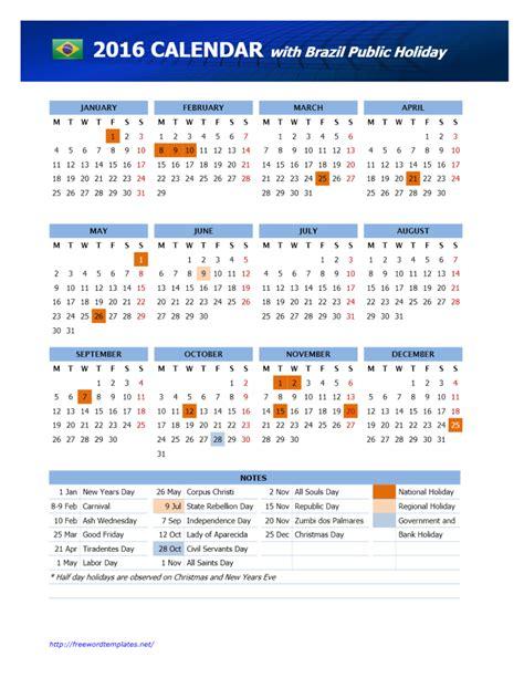 Calendar 2015 With Holidays Australia Australia 2016 Calendar Calendar Template