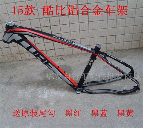aliexpress zoll deutschland online kaufen gro 223 handel cube mountainbike aus china cube