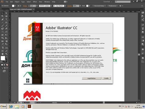 adobe illustrator cs6 uninstaller all categories vistadagor