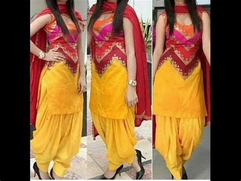 latest punjabi patiala suits designs 2017 youtube