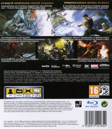 Back To 1999 By Desty Permata Sari destiny 2011 playstation 3 box cover mobygames