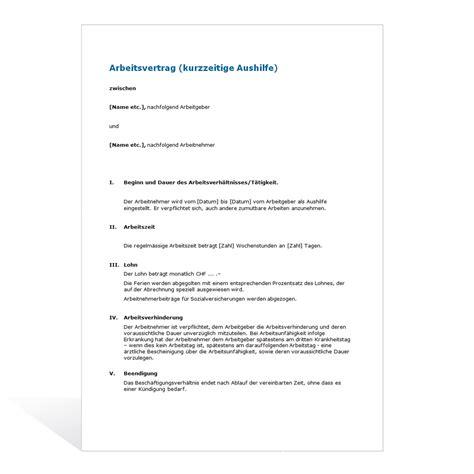 Mustervertrag Word Muster Arbeitsvertrag Kurzfristige Aushilfe