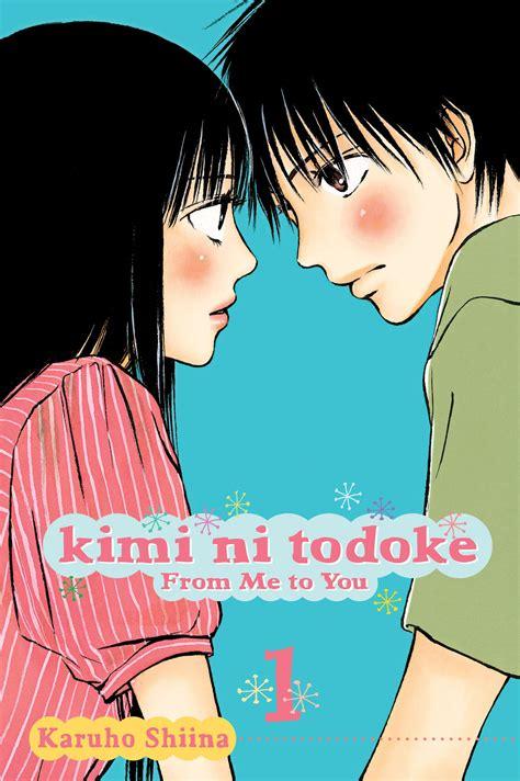 kimi ni todoke 1 kimi ni todoke from me to you vol 1 book by karuho