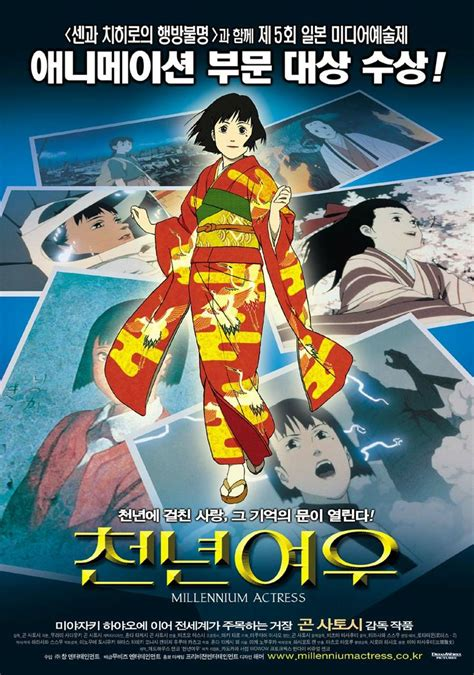 film anime korean 1000 images about animation movie posters on pinterest