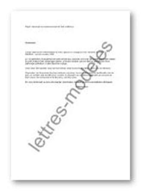 Lettre Demande De Remboursement De Frais De Visa mod 232 le et exemple de lettres type demande de