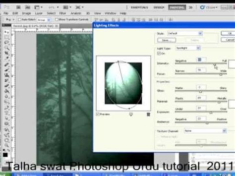 photoshop tutorials urdu pdf how to use lighting effects in photoshop cs5 urdu tutorial