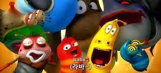 asal film larva gambar dp bbm kartun larva rcti
