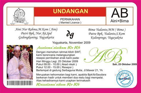 download template undangan pernikahan islami kumpulan download image desain grafis contoh brosur smk
