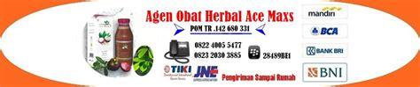 Ace Maxs Di Cirebon agen ace maxs di pasarwajo agen ace maxs di pasarwajo