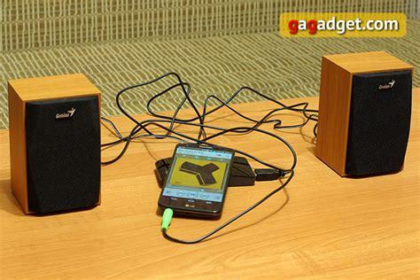 Genius Speaker Sp Hf 150 Stereo genius sp hf150 gagadget