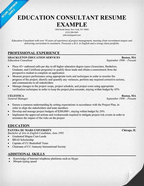 Resume Exles Listing Education resume exles without education 28 images resume