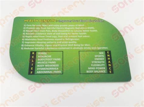 Bio 2mm multipurpose original anti radiation bio energy card