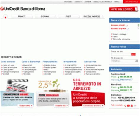unicredit banca di roma accesso ai privati bipop it unicredit banca di roma conti carte