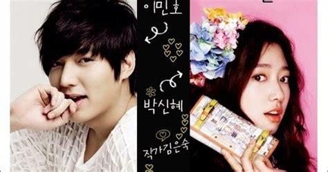 film korea terbaru n terlaris sinopsis the heirs episode 1 selesai sinopsis drama