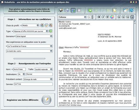 Lettre De Motivation Par Mail Gratuite Xtrememedicalservices Angulusmarketing 299