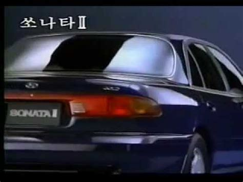 how to learn everything about cars 1995 hyundai accent transmission control 1993 hyundai sonata ii ad korea 3 youtube