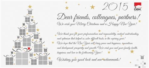 we wish you a merry and a happy new year obkgroup