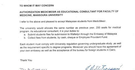 Authorization Letter Adalah Mansoura Manchester Permohonan Yang Layak Dan Diterima Setakat 15hb April 2013