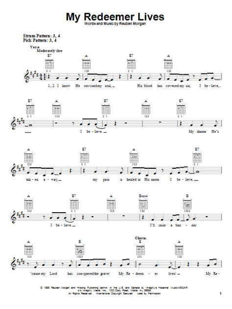 My Redeemer Lives Guitar Chords