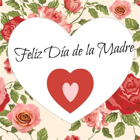 dia de la madre 2018 d 237 a de la madre 2017 en fecha calendario con