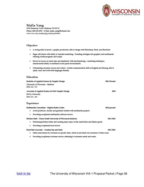 uw resume resume ideas