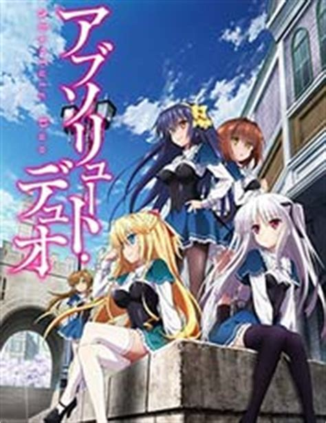 watch absolute duo dub episode 1 online free kissanime
