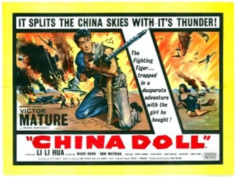 china doll 1958 war posters