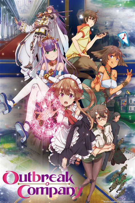 1 Animeland Tv by Outbreak Company Animeland