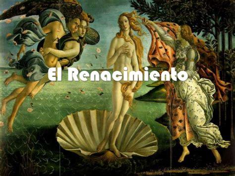imagenes figurativas del renacimiento el renacimiento