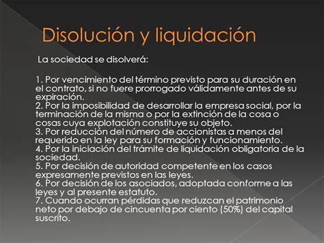liquidacion de una sociedad anonima de capital variable liquidacion de una sociedad anonima de capital variable