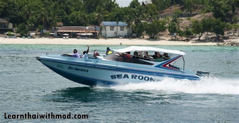 speed boat hire bali lan island koh lan in pattaya learn thai with mod